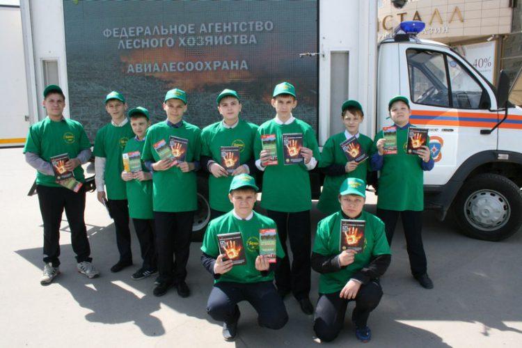 Единый день всероссийской информационной кампании Рослесхоза «Береги лес!»