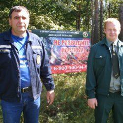 На территории всех муниципальных образований Липецкой области действует особый противопожарный режим!