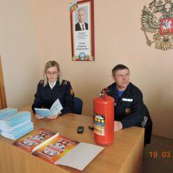 Противопожарная безопасность в школах и детских садах