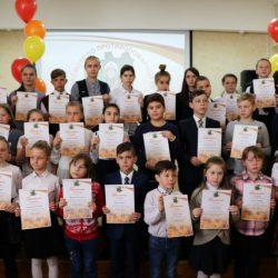 Церемония награждения победителей областного смотра по противопожарной безопасности