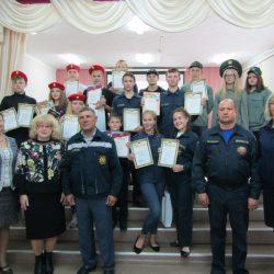 Районный конкурс-соревнование среди дружин  «Юный пожарный»